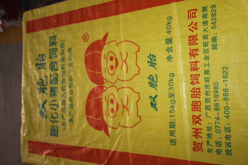 上海五星体育在线直播观看f1图